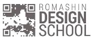 Логотип школы А. Ромашина